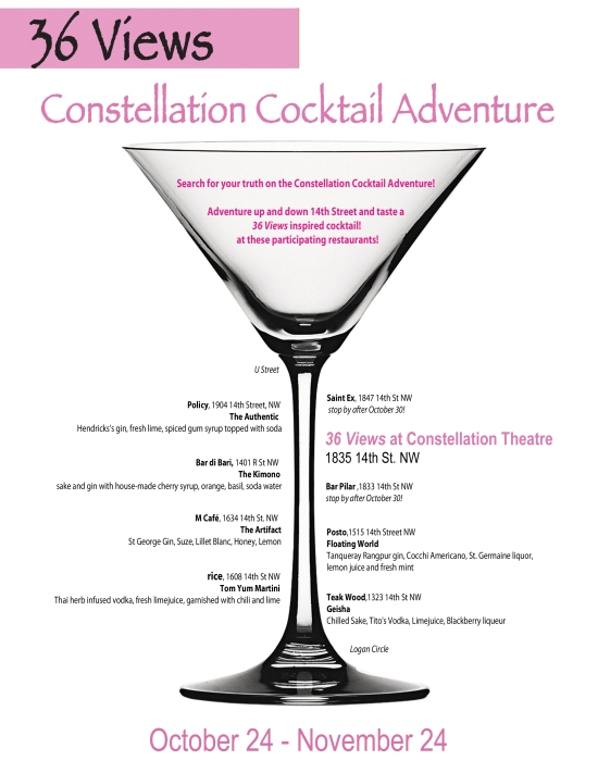 Constellation Cocktail Adventure - now through November 24!